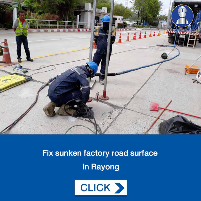 ซ่อมพื้นถนนทรุด