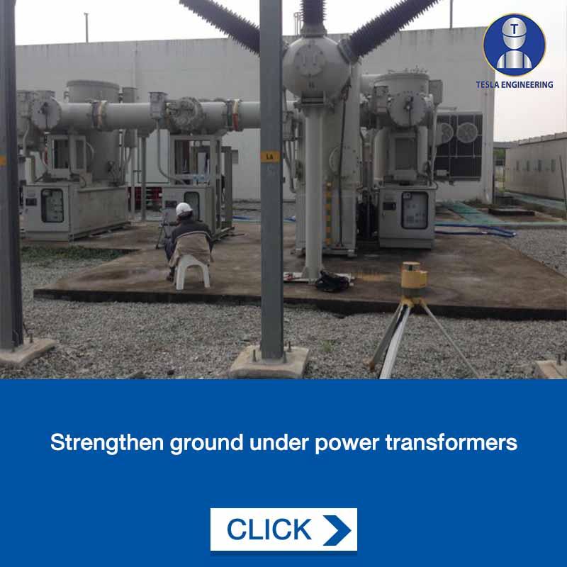 เสริมความแข็งแรงฐานหม้อแปลงไฟฟ้า